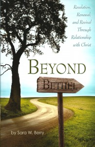 Beyond Bethel cover